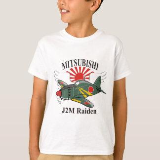 三菱J2M Raiden Tシャツ