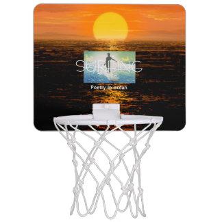 上の波の詩歌 ミニバスケットボールゴール