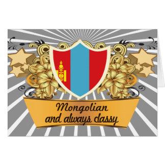 上品なモンゴル語 カード