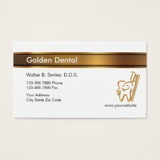 上品な歯科医の名刺 名刺