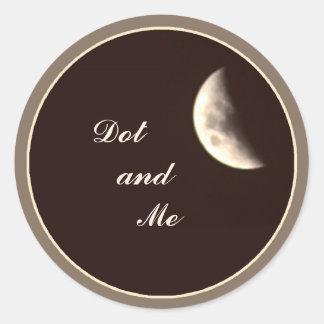 上弦の月 ラウンドシール
