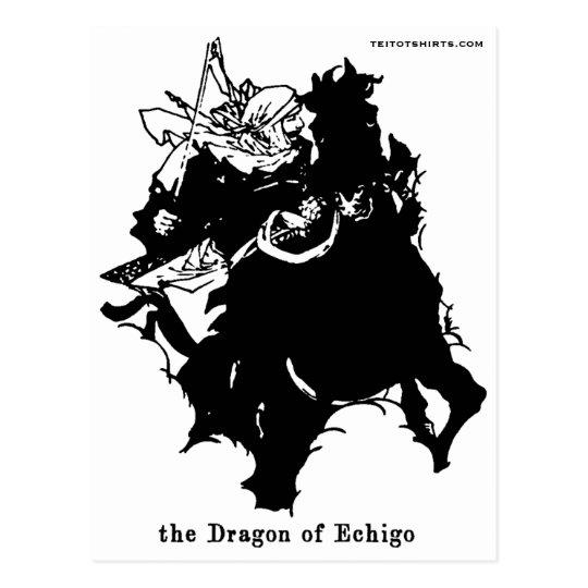 上杉謙信 Uesugi Kenshin ポストカード