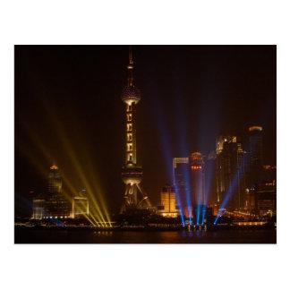 上海のブンド(水辺地帯)。 見ること ポストカード