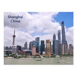 上海のヴィンテージ旅行観光事業の広告 ポストカード