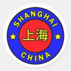 上海の中国のステッカー ラウンドシール