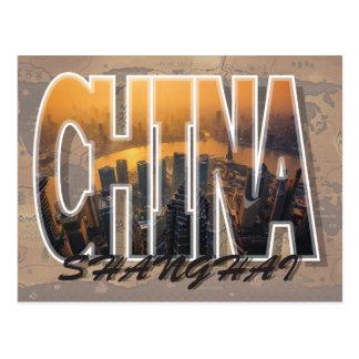 上海の中国の郵便はがき ポストカード