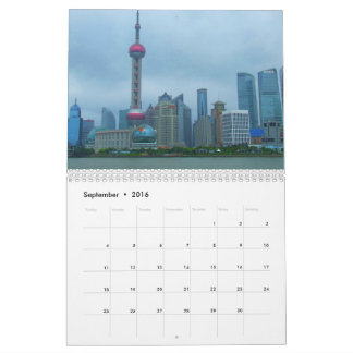 上海の中国2016のカレンダー カレンダー