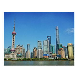上海の中国-ブンドからの眺め ポストカード