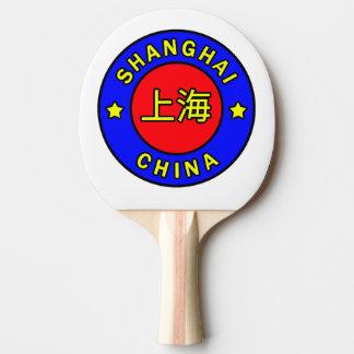 上海の中国 卓球ラケット