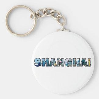 上海の中国Keychain ベーシック丸型缶キーホルダー