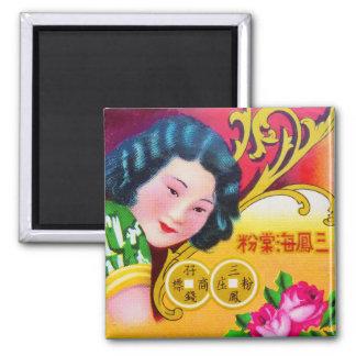 上海の古い磁石 マグネット