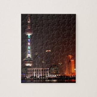 上海の夜の中国のスカイライン ジグソーパズル