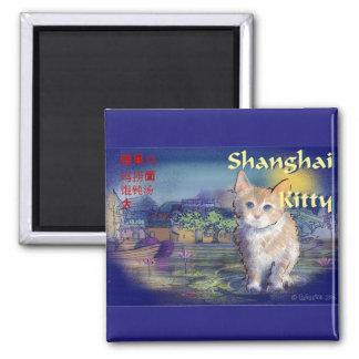 上海の子猫 マグネット
