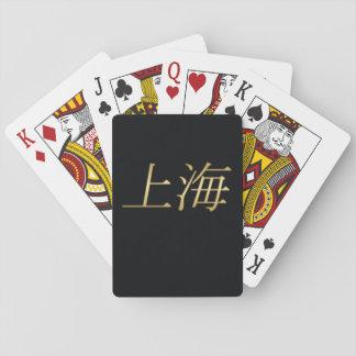上海の金の中国語-黒の… トランプ