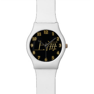 上海の金の中国語-黒の… 腕時計