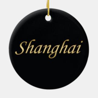 上海の金の英語-黒の… セラミックオーナメント