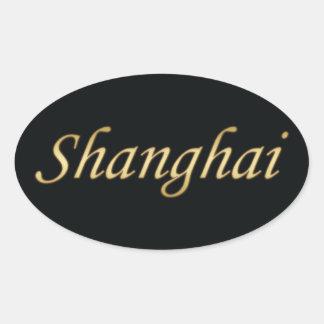 上海の金の英語-黒の… 楕円形シール