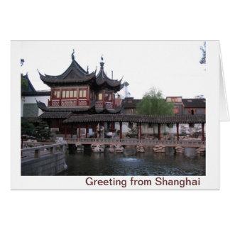 上海のYuGarden カード