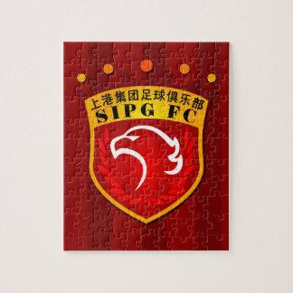 上海SIPG F.C. ジグソーパズル