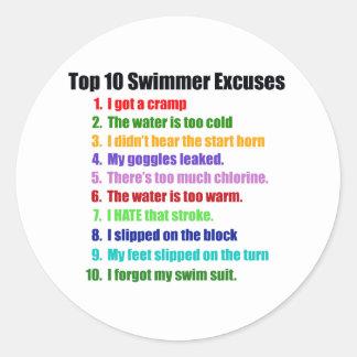 上10の泳ぐ人の弁解 ラウンドシール