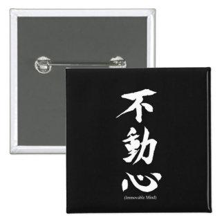 """不動の心を意味する""""Fudoshin""""の日本のな漢字 5.1cm 正方形バッジ"""