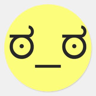不同意ASCCIの文字の芸術のおもしろいな顔のಠ_ಠの一見 ラウンドシール