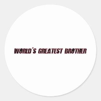 世界ですばらしい兄弟 ラウンドシール