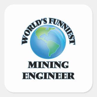 世界で最もおかしい鉱山技師 スクエアシール