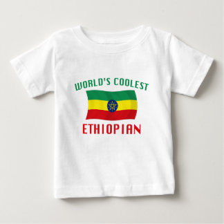 世界で最もクールなエチオピア ベビーTシャツ