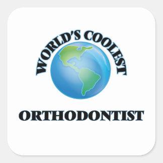世界で最もクールな歯科矯正医 スクエアシール