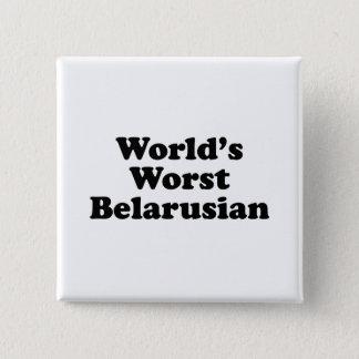 世界で最も悪いベラルーシ 5.1CM 正方形バッジ