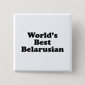 世界で最も最高のなベラルーシ 5.1CM 正方形バッジ