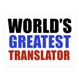 世界で最も素晴らしい訳者 ポストカード