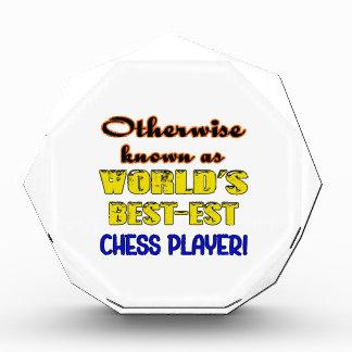 世界でbestestチェスをする人としてさもなければ知られていて 表彰盾