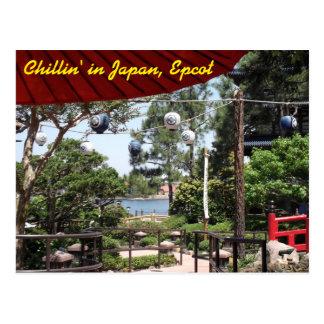 世界のショーケースの日本パビリオン、オーランド ポストカード
