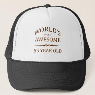 世界の最も素晴らしい55歳 キャップ