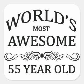 世界の最も素晴らしい55歳 スクエアシール