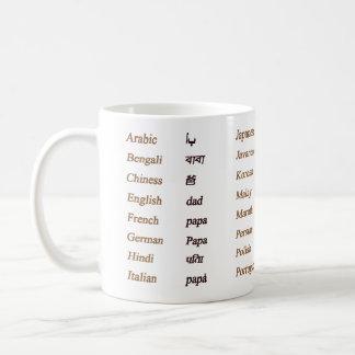 世界の24の言語のパパ コーヒーマグカップ