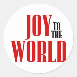 世界への喜び! ラウンドシール