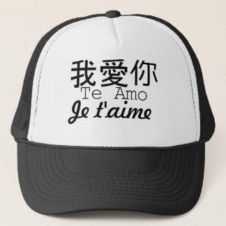 世界中の帽子愛完全に キャップ