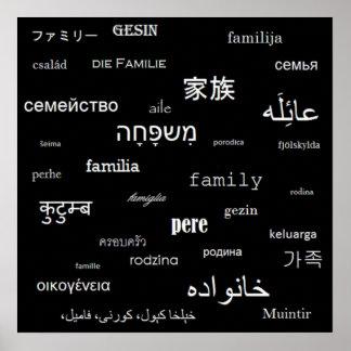世界中の「家族」 ポスター