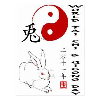 世界Taiのキー及びQigong日2011年 ポストカード
