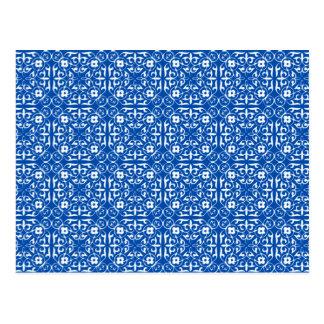 中世ダマスク織パターン、コバルトブルー ポストカード
