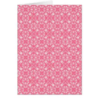 中世ダマスク織パターン、珊瑚のピンク及び白 カード