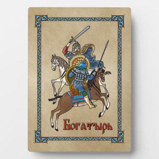 中世ロシア語Bogatyr フォトプラーク