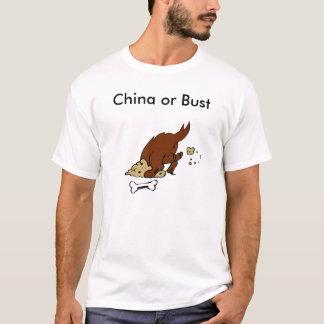 中国かバスト Tシャツ