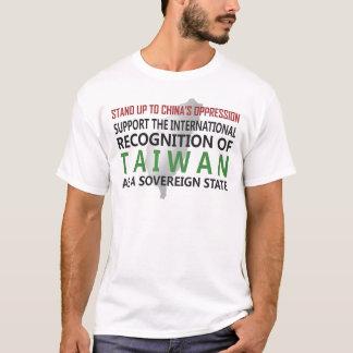中国に立ち向かって下さい Tシャツ