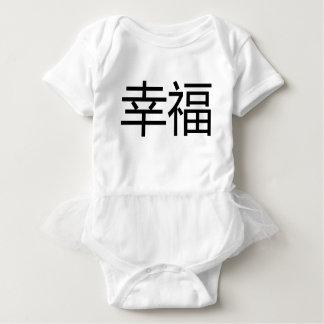中国のおよび日本語の幸福 ベビーボディスーツ