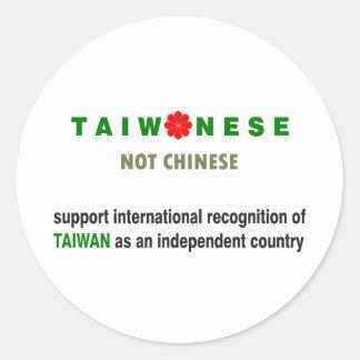 中国のではない台湾語 ラウンドシール