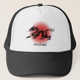 中国ので伝統的なドラゴンの名前 キャップ